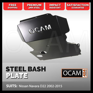 OCAM Steel Bash Plates For Nissan Navara D22 - 4mm Steel Black