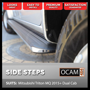 Aluminium Side Steps for Mitsubishi Triton MQ 2015+ Dual Cab Running Boards